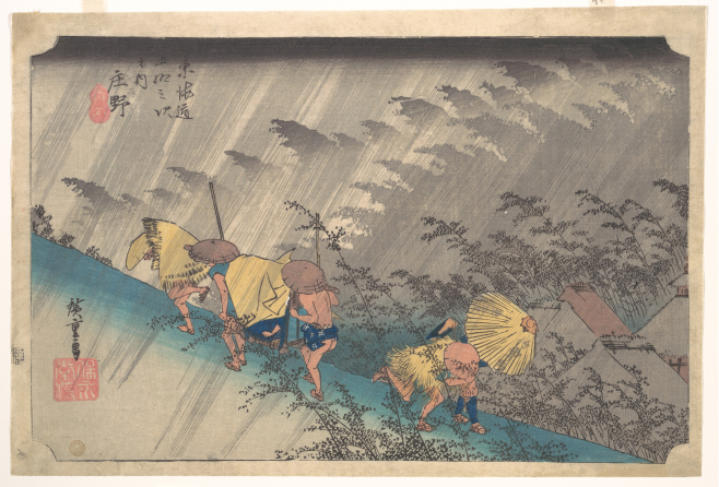 japanese painting of workers with umbrellas out in a storm